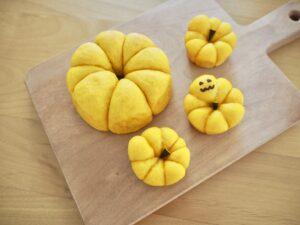 ハロウィンにも♪ふわふわかぼちゃミルクちぎりパン