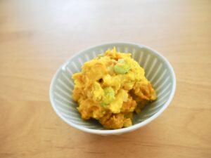 マヨ不使用かぼちゃのデリ風ヨーグルトサラダ